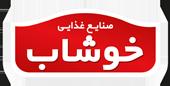 فروشگاه خوشاب