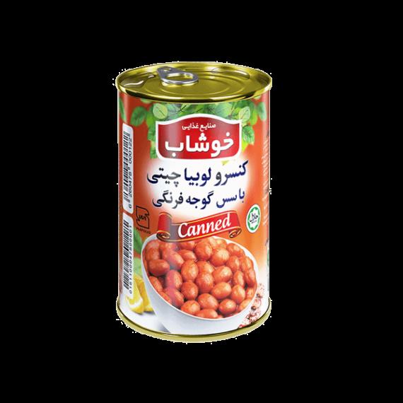 کنسرولوبیای ایرانی درجه یک